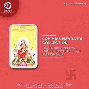 wishing you all a very prosperous Navratri. . . .                        Bring fortune & prosperity